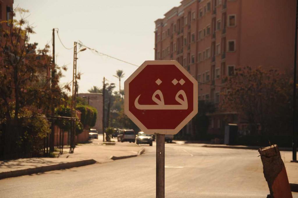 Das moderne Marrakesch
